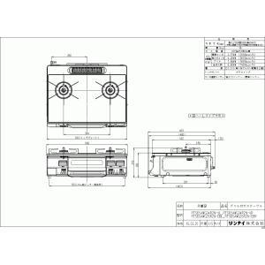 ガスコンロ リンナイ RTS65AWG34R2N-V ラクシエプライム※グリルプレート付 都市ガス プロパン 2口 ガステーブル|gaskigu|05