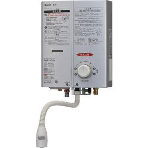 リンナイ 5号元止式ガス瞬間湯沸器(シルバー) RUS-V51XT(SL)|gaskigu