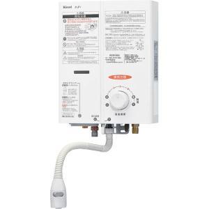 リンナイ 5号元止式ガス瞬間湯沸器(ホワイト) RUS-V51XT(WH)|gaskigu
