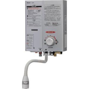 リンナイ 5号元止式ガス瞬間湯沸器(シルバー) RUS-V51YT(SL)|gaskigu