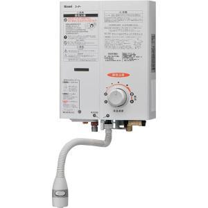 リンナイ 5号元止式ガス瞬間湯沸器(ホワイト) RUS-V51YT(WH)|gaskigu