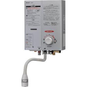リンナイ 5号元止式ガス瞬間湯沸器(シルバー) RUS-V51YTK(SL)※寒冷地仕様|gaskigu