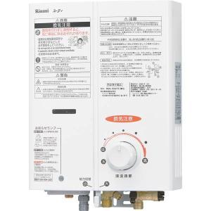 リンナイ 5号先止式ガス瞬間湯沸器 RUS-V53YT(WH)|gaskigu