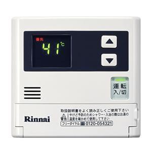 リンナイ 増設リモコン(標準) SC-120|gaskigu