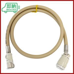 ガスコード1m 【都市ガス・LPガス兼用】[タイマー付きガス炊飯器・ガスファンヒーターの接続に]|gaskigu