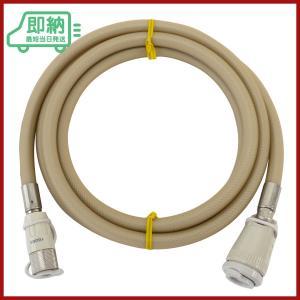 ガスコード2m 【都市ガス・LPガス兼用】[タイマー付きガス炊飯器・ガスファンヒーターの接続に]|gaskigu