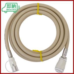 ガスコード3m 【都市ガス・LPガス兼用】[タイマー付きガス炊飯器・ガスファンヒーターの接続に]|gaskigu