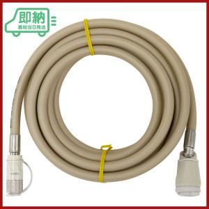 ガスコード5m 【都市ガス・LPガス兼用】[タイマー付きガス炊飯器・ガスファンヒーターの接続に]|gaskigu