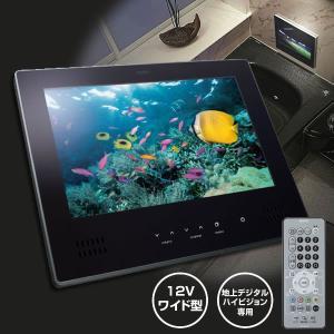 ノーリツ 12v型地上デジタルハイビジョン液晶防水テレビ YTVD-1203W-RC|gaskigu