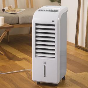 ゼンケン スリム温冷風扇 ヒート&クール ZHC-1200|gaskigu