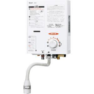 3年保証 リンナイ 元止式ガス湯沸器 RUS-V51YT(WH)|gasoneonlineshop