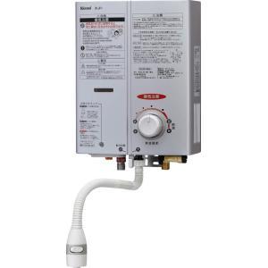 3年保証 リンナイ 元止式ガス湯沸器 RUS-V51YT(SL)|gasoneonlineshop