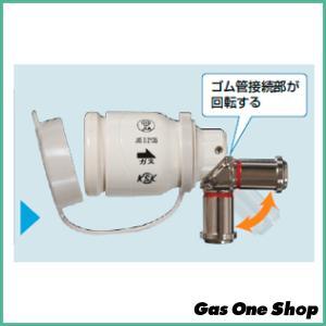 日東工器 ガスタッチ B型(G3SH−B)|gasoneonlineshop