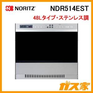 NDR514EST ノーリツ コンビネーションレンジ スタンダード 48Lタイプ|gasya