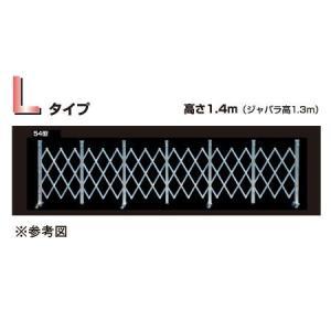 (送料無料) アルミキャスターゲート(Lタイプ)片開-高さ1.4m-巾8.1m|gate