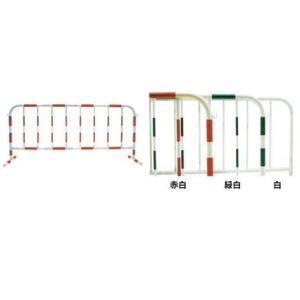 (送料無料) 公団型バリケード-3色|gate