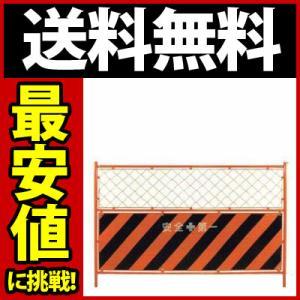 送料無料(2枚セット)ミニフェンス オールネット 黄 W1800*H1200 gate