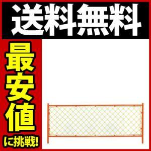 送料無料(4枚セット)ミニミニフェンス 樹脂ネット 黄 W1800*H800 gate