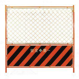 送料無料(2枚セット)ガードフェンス トラ W1800*H1800|gate