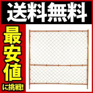 送料無料(2枚セット)ガードフェンス オールネット 黄 W1800*H1800 gate