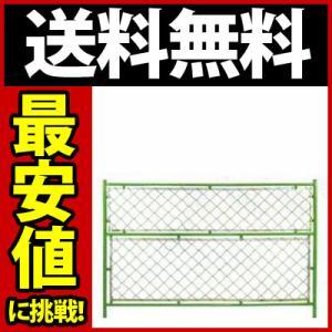 送料無料(2枚セット)ミニフェンス オールネット 緑 W1800*H1200 gate