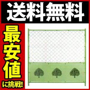 送料無料(2枚セット)ガードフェンス 樹木 W1800*H1800 gate