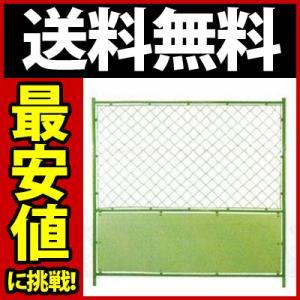 送料無料(2枚セット)ガードフェンス 無地 緑 W1800*H1800 gate