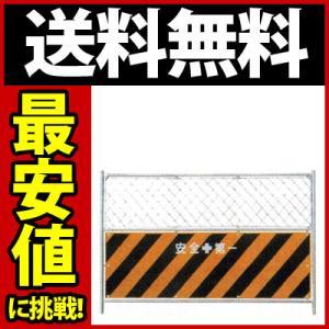 送料無料)ドブメッキ ミニフェンス トラ W1800*H1200 gate