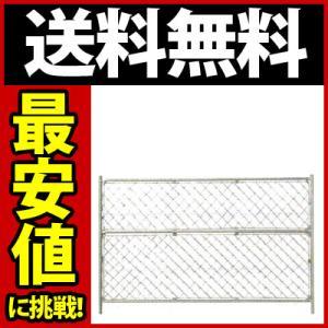 送料無料)ドブメッキ ミニフェンス オールネット W1800*H1200 gate