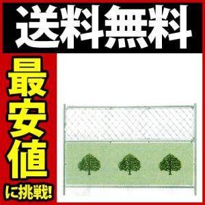 送料無料)ドブメッキ ミニフェンス 樹木 W1800*H1200 gate