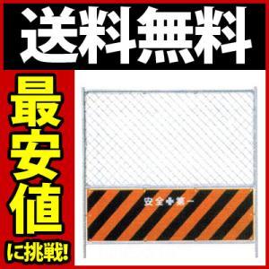 送料無料)ドブメッキ フェンス トラ W1800*H1800 gate