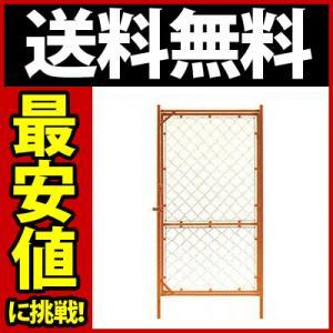 送料無料)扉付 フェンス 90オールネット W900*H1800|gate