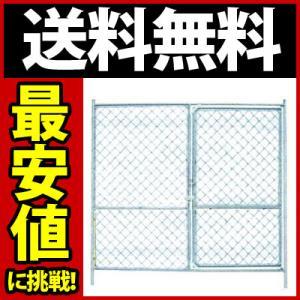送料無料)ドブメッキ 扉付フェンス オールネット W1800*H1800|gate