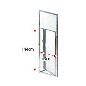 ポリフラット ドアパネル  高さ3.00m 巾500mm gate