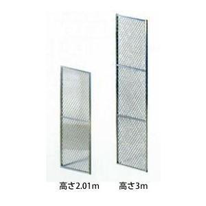 ポリフラット メッシュパネル  高さ2.01m 巾500mm gate