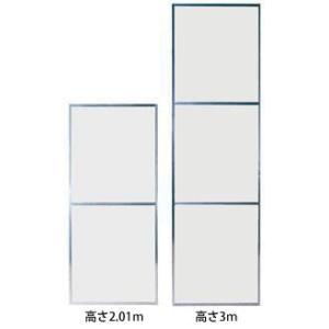 ポリフラットパネル  高さ2.01m 巾500mm gate
