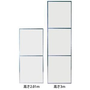 ポリフラットパネル  高さ2.01m 巾900mm gate