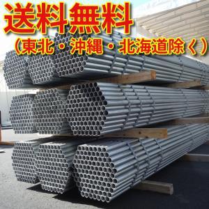 単管パイプ 4.0m 先メッキ φ48.6×厚2.4mm 4m 足場パイプ 鉄パイプ|gate