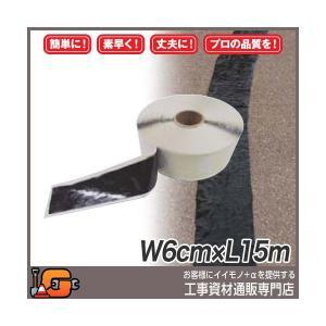 貼付型アスファルト補修材 クイックシール (粘着防止剤付)  クラフコ (USA) gaten-ichiba