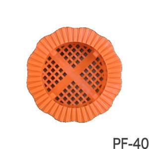 水抜きパイプ目詰まり防止器具 パイプフィルター PF-40 (透水マットなし) 1個 ホーシン|gaten-ichiba