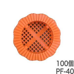 水抜きパイプ目詰まり防止器具 パイプフィルター PF-40 (透水マットなし) 100個入 ホーシン|gaten-ichiba