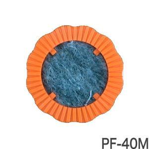 水抜きパイプ目詰まり防止器具 パイプフィルター PF-40M (透水マット付) 1個 ホーシン|gaten-ichiba