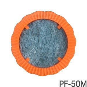 水抜きパイプ目詰まり防止器具 パイプフィルター PF-50M (透水マット付) 1個 ホーシン|gaten-ichiba