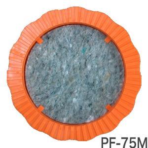 水抜きパイプ目詰まり防止器具 パイプフィルター PF-75M (透水マット付) 1個 ホーシン|gaten-ichiba