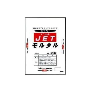 超速硬型プレミックスモルタル JET (ジェット) モルタル 20kg (5袋セット) マツモト産業|gaten-ichiba