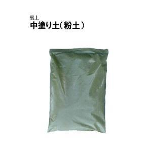 壁土 中塗り土 (粉土)  18kg (5袋セット) マツモト産業|gaten-ichiba