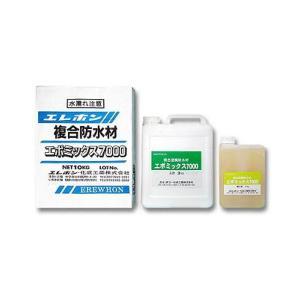 複合塗膜防水材 エポミックス7000 (14kgセット)   (粉体10kg+主剤3kg+硬化剤1kg)  エレホン化成工業|gaten-ichiba