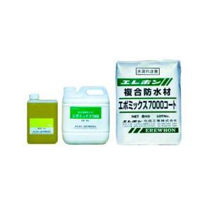 水系エポキシ・アクリル樹脂配合コンクリート表面コート材 エポミックス7000コートセット 粉体 (8kg) +主剤 (3kg) +硬化剤 (1kg)  エレホン化成工業|gaten-ichiba