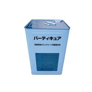 コンクリート表面養生剤 バーティキュア (17kg缶)  ノックス
