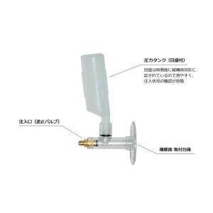 コンクリート補修材注入器具 NFプラグ (NEWタイプ)  (500個) 中川産業|gaten-ichiba|02
